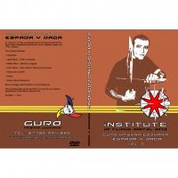 Espada y daga instructional DVD